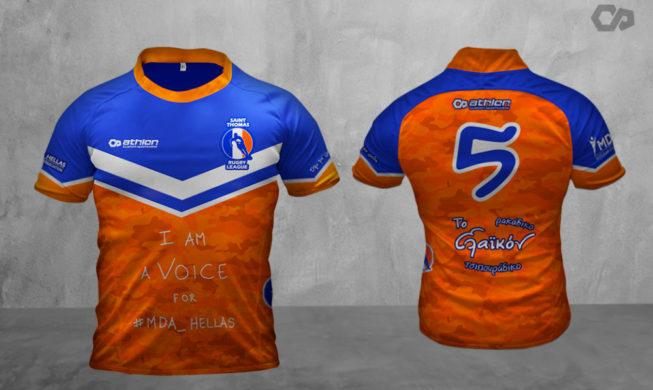 Athlon Custom Rugby Jersey Thomas